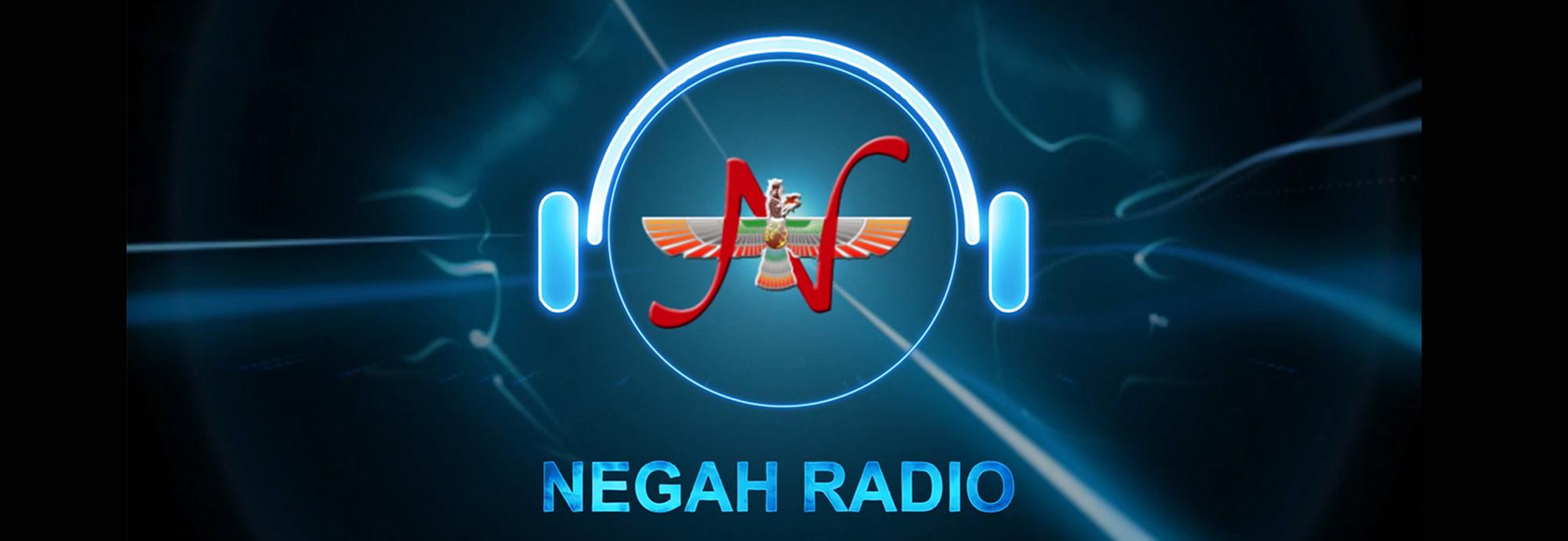 8-NEGAH RADIO 2000x690