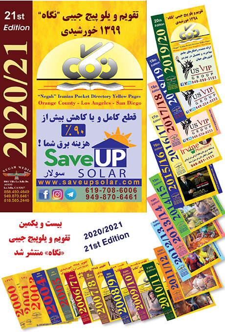 Pocket Yellow Pages